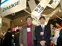 20030314-2.jpg